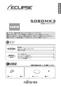 TD508DMK3_manual