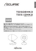 TD508MK3 Manual in English PDF