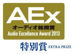 AEX2013_EXTRA