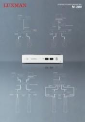 Luxman M-200 Catalog