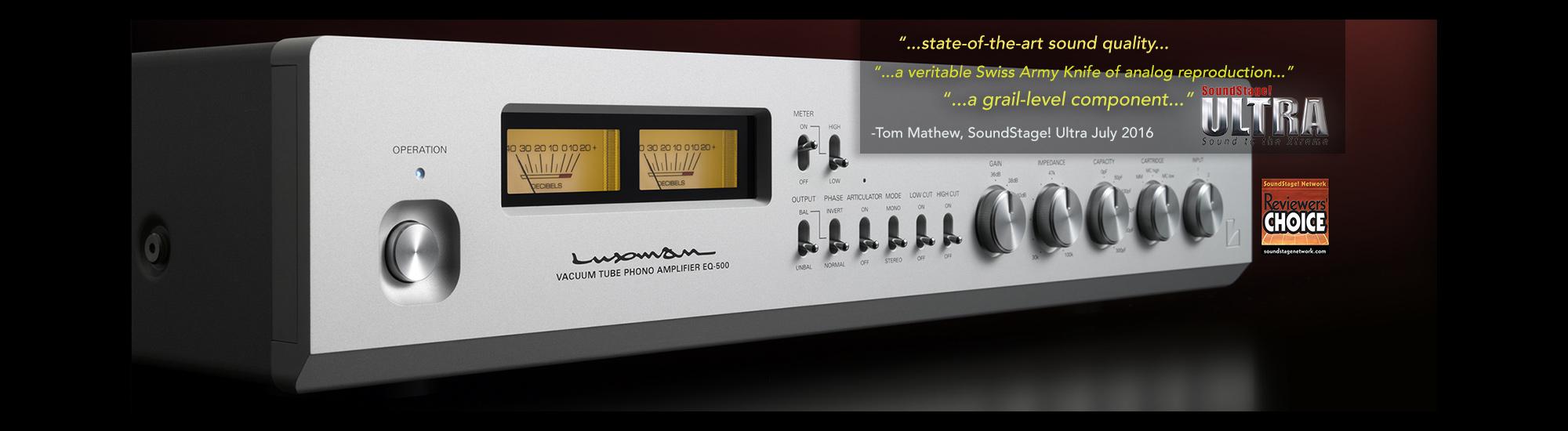 Luxman EQ-500 phono stage