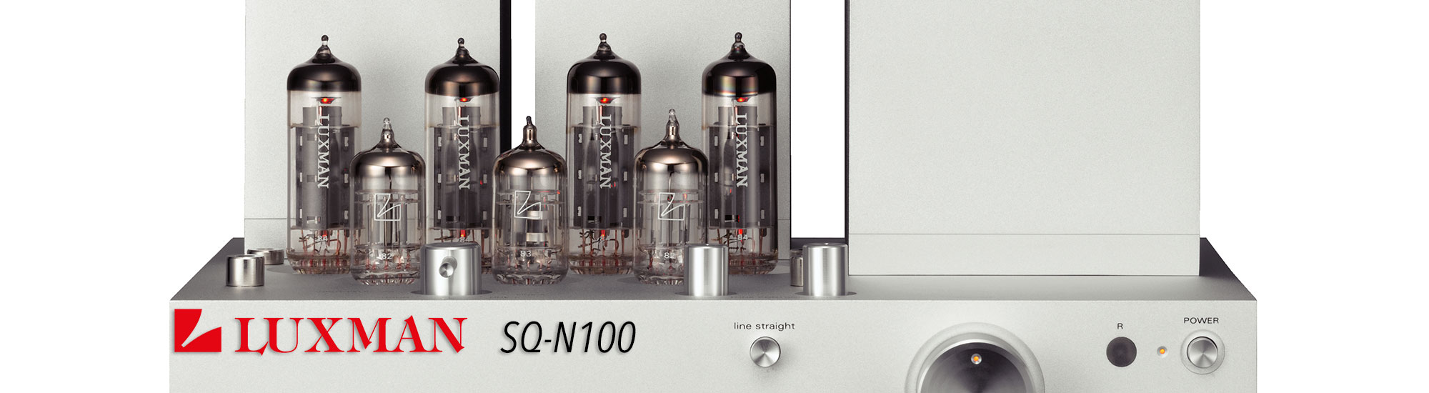 Luxman SQ-N100 vacuum tube integrated amp